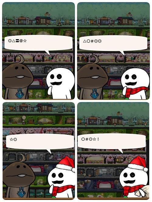【なめこの巣】クリスマスプレゼントはもらえたかな?マサルが可愛過ぎて話題になっていた!