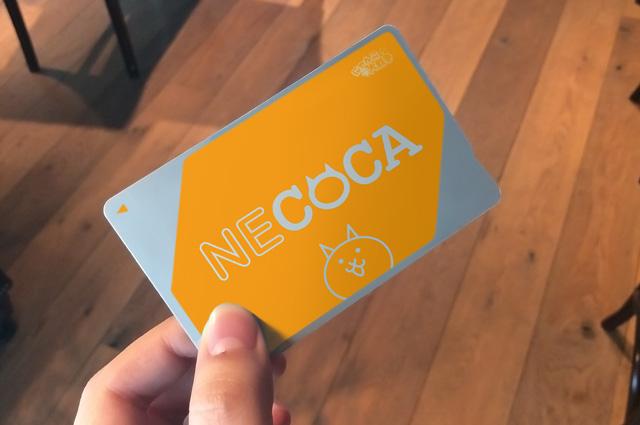 【にゃんこ大戦争】JN西日本コラボ→ネコカンポイントを電車で使う?ICカード「NECOCA」が新登場!?