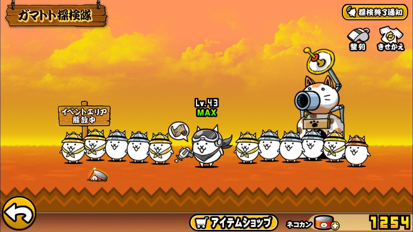 【にゃんこ大戦争】猫を探すゲーム「にゃんこGO」が来たらハマる気がするんだが