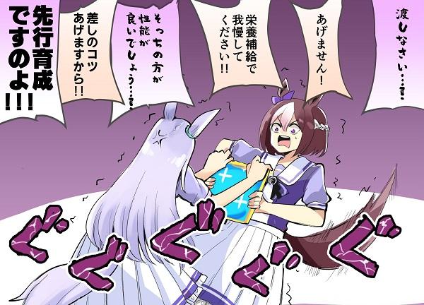 【悲報】こんなウマ娘は嫌だ!醜い争いはやめてくれと言いたい【ウマ娘】