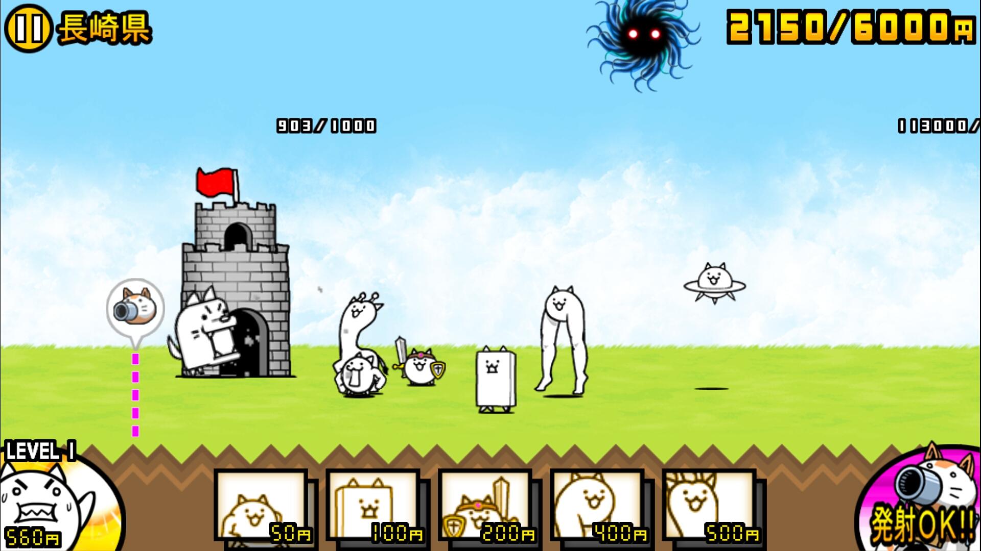 【にゃんこ大戦争】可愛いちびキャラクターにネコ足、キリンネコ(ウシ)、UFO(トリ)が追加されました!